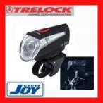 TRELOCK トレロック 自転車用LEDフロントライト LS330 自転車用バッテリーライト