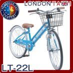 London Taxi ロンドンタクシー LT-22 子供自転車 22インチ 子供用自転車