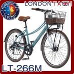 London Taxi ロンドンタクシー LT-266M 26インチ ファッションサイクル シティサイクル 自転車