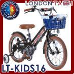 ショッピング自転車 London Taxi ロンドンタクシー LT-KID16 幼児自転車 16インチ 幼児用自転車 子供用自転車 男の子 女の子