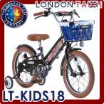 London Taxi ロンドンタクシー LT-KID18 幼児自転車 18インチ 幼児用自転車 子供用自転車 男の子 女の子
