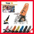 ショッピング自転車 自転車 後子供乗せシート YEPP MAXI EASYFIT SET イエップ マキシイージーフィットセット キャリア取付タイプ