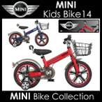 ショッピング自転車 MINI 自転車 子供用自転車 14インチ 幼児用自転車 男の子 女の子 ミニ キッズバイク14 KIDS BIKE 大人気幼児自転車 幼児車 BMW社監修のボディカラー