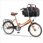 丸石自転車 ペットポーター Wフレーム PETW203C 20インチ 内装3段変速付 2016年モデル ペット乗せ自転車