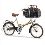 丸石自転車 ペットポーター Xフレーム PETX203C 20インチ 内装3段変速付 2016年モデル ペット乗せ自転車