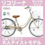 子供自転車 24インチ ブリヂストン �