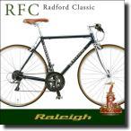 (お値引き可 お問い合わせ下さい)フラットバーロード Raleigh RFC Radford Classic ラレー ラドフォードクラシック 2018年モデル