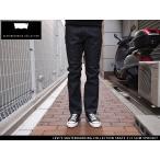 メンズ ズボン リーバイス スケートボーディング スケート513 スリム LEVI'S SKATEBOARDING SKATE 513 SLIM FIT 5POCKET