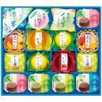 お中元専用ギフト 金澤兼六製菓 涼菓詰合せ RKA-30 1667-064
