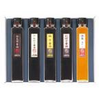 蔵工房 二反田醤油店 蔵からの贈り物 香味醤油詰合せ F-1 4248-038