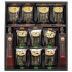 マルコメ&二反田醤油店 フリーズドライみそ汁&飛魚だしセット FDA-30 4257-047