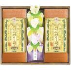 長崎製法カステーラ・緑茶詰合せ KT-30 7330-044