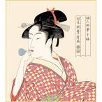 特色工芸色紙1枚 浮世絵 美人画 ビードロを吹く娘 作:喜多川歌麿 K3-001