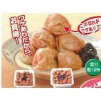 つぶれ梅 1kg 和歌山紀州 みなべ産 梅干し つぶれ梅 1kg 肉厚梅 塩分12% メーカー直仕入れ