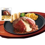 ハンバーグ ジョイフルチーズインハンバーグ(120g)トマトソース付き34個入り【冷凍】