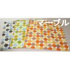 鮮やかプリント カジュアル系座布団カバー5枚組み(55x59cm)はセット価格でこのお値段!