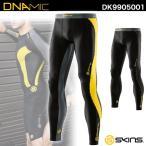 (高機能性タイツ/メンズ)スキンズ(SKINS) ロングタイツ (DNAMIC) DK9905001(スポーツ/コンプレッションウエア)