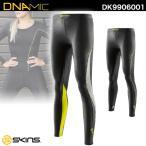 (高機能性タイツ/レディース)スキンズ(SKINS) DNAmic ウィメンズ ロングタイツ DK9906001/Q116(スポーツ/コンプレッションウエア)