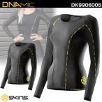 (高機能性タイツ/レディース)スキンズ(SKINS) DNAMIC ウィメンズロングスリーブトップ DK9906005(コンプレッションウエア)