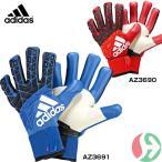 送料無料 【サッカー キーパーグローブ】アディダス(adidas) ゴールキーパー用手袋 ACE TRANS プロ BPG75