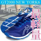 GT-2000 ニューヨーク 6 TJG977