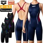 競泳水着 アリーナ ジュニア女子 Fina承認 ジュニアハーフスパッツ クロスバック X-PYTHON2 ARN-0030WJ arena