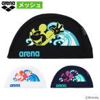 アリーナ スイムキャップ メッシュキャップ ディズニー ミッキー DIS-0358 スイミングキャップ 水泳帽子 arena