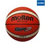 モルテン(Molten) バスケットボール(7号球) GR7 (バスケット/ボール) BGR7OI [取寄]