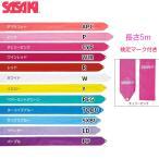 [クーポンでお得]新体操 リボン ササキ レーヨンリボン 5m 検定マーク付き MJ715F [取寄]