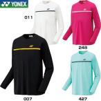 超特価 (テニス バドミントン メンズ レディス ウェア)ヨネックス(YONEX) ユニ ロングスリーブドライTシャツ 16305/Q117(取寄)