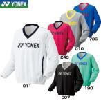 超特価 (テニス バドミントン メンズ レディス ウェア)ヨネックス(YONEX) ユニ  Vブレーカー 32020(取寄)