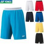 ヨネックス YONEX  ニットハーフパンツ 15075 002 ブルー SS