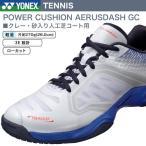 Yahoo!札幌スポーツ館Yahoo!店[ポイントアップ]セール (テニスシューズ グラスコート クレーコート) ヨネックス(Yonex) パワークッションエアラスダッシュGC SHTADGC/207