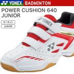 YONEX ヨネックス SHB640JR-114 バドミントンシューズ パワークッション 640ジュニア ホワイト レッド