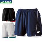 テニス バドミントン ウェア レディース ヨネックス(YONEX)ウィメンズニットショートパンツ 25022 ゲームパンツ 取寄