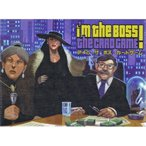 アイム・ザ・ボス・カードゲーム