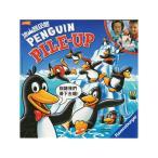 ショッピンググラグラ ペンギン・パイルアップ