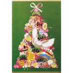 クリスマスカード 和風 和柄クリスマスツリー 箔加工 海外向け