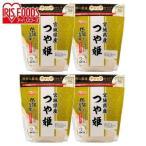 米 2kg 4個セット 送料無料 つや姫 宮城県産 宮城産 生鮮米 お米 チャック付き 低温製法 低温製法米 アイリスオーヤマ