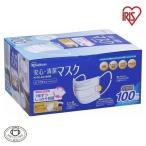 マスク 使い捨て 安心清潔マスク ふつうサイズ 100枚入り H-PK-AS100M アイリスオーヤマ