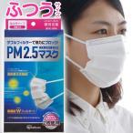 マスク PM2.5マスク ふつう アイリスオーヤマ