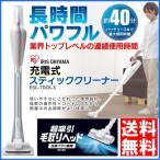 アウトレット 掃除機 コードレス 人気ランキング 充電式スティッククリーナー ESC-7DCK アイリスオーヤマ