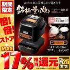 炊飯器 IH 3合 銘柄量り炊き IHジャー炊飯器 RC-IA31-B アイリスオーヤマ