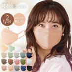 マスク 不織布 カラーマスク カラー 血色マスク アイリスオーヤマ 60枚入り 60枚入 APN-60LW メール便 代金引換不可・後払い決済不可・日時指定不可
