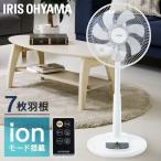 おしゃれ 扇風機 リモコン イオン シンプル