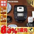 ショッピング炊飯器 炊飯器 炊飯ジャー IH 5.5合 米屋の旨み 銘柄炊き RC-IB50-B アイリスオーヤマ お米 ご飯 白米