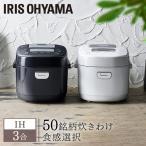 炊飯器 3合 IH 一人暮らし ジャー炊飯器 アイリスオーヤマ 米屋の旨み 銘柄炊き RC-IB30-B (AS)