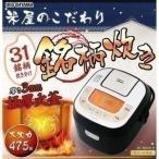 ◆炊飯メニュー 6メニュー(無洗米・白米・炊き込み・おかゆ・玄米・煮込/蒸し) ◆モード 炊き分け銘...