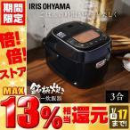 炊飯器 3合 米屋の旨み 銘柄炊き ジャー炊飯器 RC-MC30-B ブラック アイリスオーヤマ