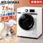 洗濯機 ドラム式 7kg 新品 左開き 全自動洗濯機 ドラム式洗濯機 7.5kg ホワイト FL71-W/W  アイリスオーヤマ【代引き不可】